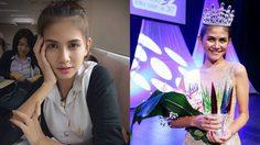 สวยใสลุคนักศึกษา น้ำหวาน ชุติมา MISS DEAF WORLD 2017 สาวงามผู้บกพร่องทางการได้ยิน