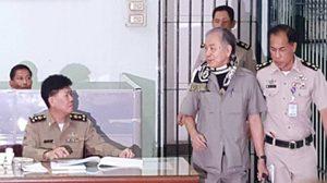 ศาลอุทธรณ์แก้คุก2ปีชาญชัยติดสินบนตุลาการรธน.