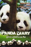 Panda Diary อู๊ลั่นล้า แพนด้ามาเป็น 10