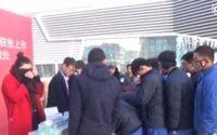 บริษัทจีนโหดมาก จ่ายโบนัสเป็นถุงยาง เท่าๆ กัน 2 กล่องต่อ พนังงานหนึ่งคน