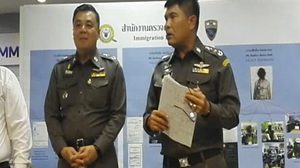 ตำรวจตรวจคนเข้าเมือง แถลงจับชาวต่างชาติ หลบหนีหมายจับซุกในไทย