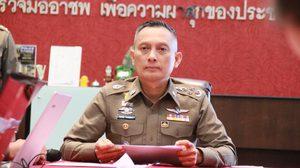 วิระชัยยัน! ตำรวจไทยไม่อคติกับผู้หญิง