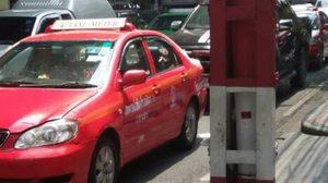 แท็กซี่ จ่อเสนอขนส่งเปิดแอพ Smart Taxi หวังแข่ง Uber
