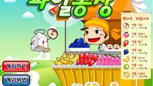 เกมส์จับคู่ร้านผลไม้เกาหลี