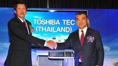 โตชิบา เทค คอร์ปอเรชั่น เปิดสำนักงานขายในประเทศไทย