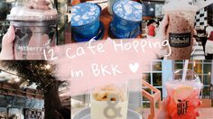 12 Cafe Hopping in BKK คาเฟ่หลากสไตล์ในกรุงเทพฯ