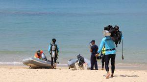 ตั้งรางวัล 1 แสน ให้ผู้พบร่างนักท่องเที่ยวจีนจมหายในทะเล