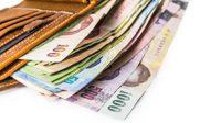 ดวงการเงิน 12 ราศี ประจำเดือนกรกฎาคม 2560 โดย อ.คฑา ชินบัญชร