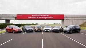 Honda เปิดสนามทดสอบในประเทศไทย เพิ่มศักยภาพการวิจัยและพัฒนาในภูมิภาค เอเชีย และ โอเชียเนีย