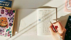 ฝึกคำศัพท์ภาษาเกาหลีง่ายๆ ที่ใช้ในชีวิตประจำวัน