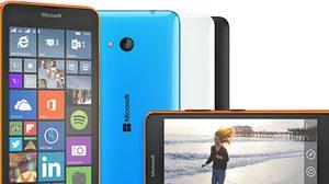 ชี้เป้า Microsoft Lumia 640 LTE ลดราคา 1,700 บาท เวลาจำกัด!