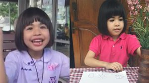 วิธีฝึกภาษาอังกฤษของหนูน้อยซินเดีย วัย 5 ขวบ ที่ถูกแชร์หนักในโลกโซเชียล