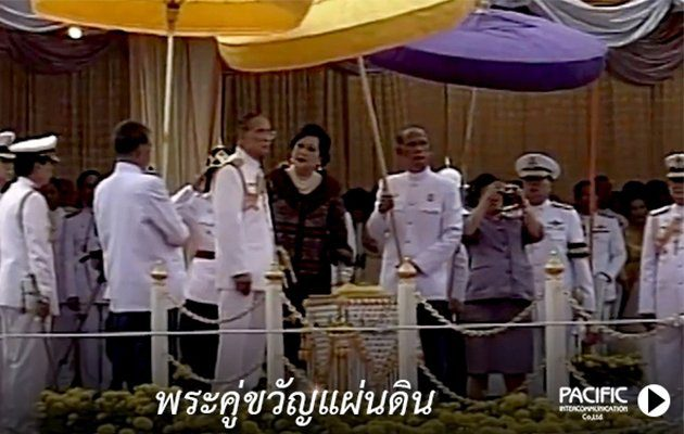 'พระคู่ขวัญ คู่พระบารมี' - 30 เมษายน 2550 เสด็จฯ ไปทรงปล่อยเรือ ต.991