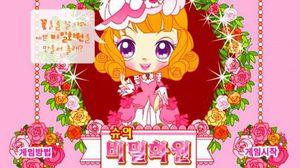เกมส์ปลูกดอกไม้ กุหลาบแสนสวย Rose Flower
