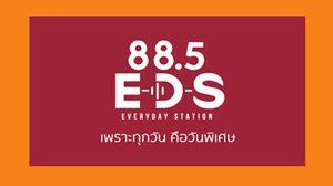 FM 88.5 EDS
