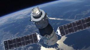 'เทียนกง-1' ตกสู่พื้นโลกแล้ว บริเวณมหาสมุทรแปซิฟิกตอนใต้