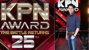 เฉลยคอนเซ็ปต์ KPN AWARD ปีนี้! เตรียมรวมศิษย์เก่าคืนสังเวียน