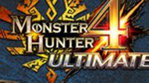 เปิดตัวชุดสะสมเกมส์ Monster Hunter 4 Ultimate