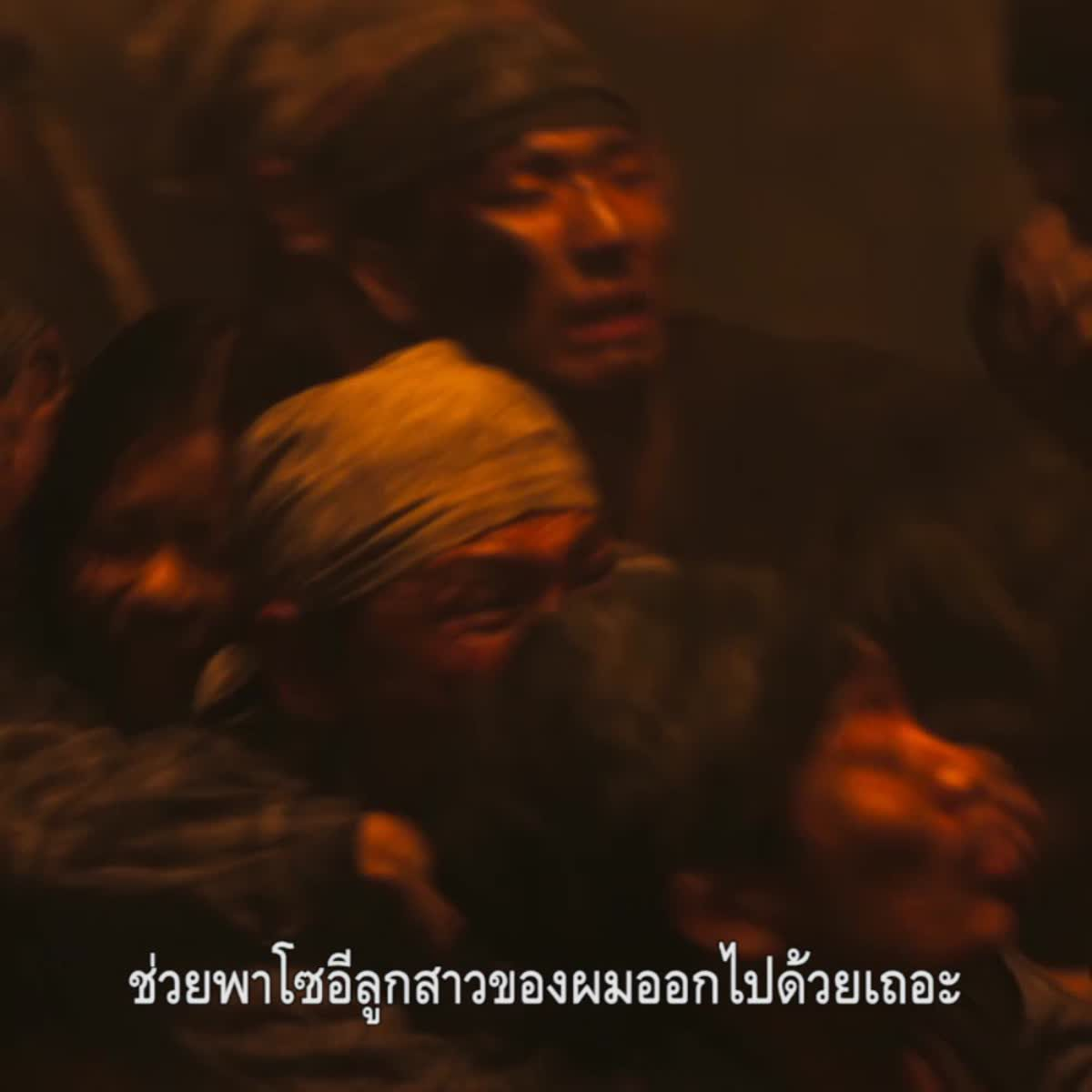 ช่วยพาโซอีลูกสาวของผมออกไปด้วย!! ฮวางจองมิน ขอร้องในภาพยนตร์ The Battleship Island