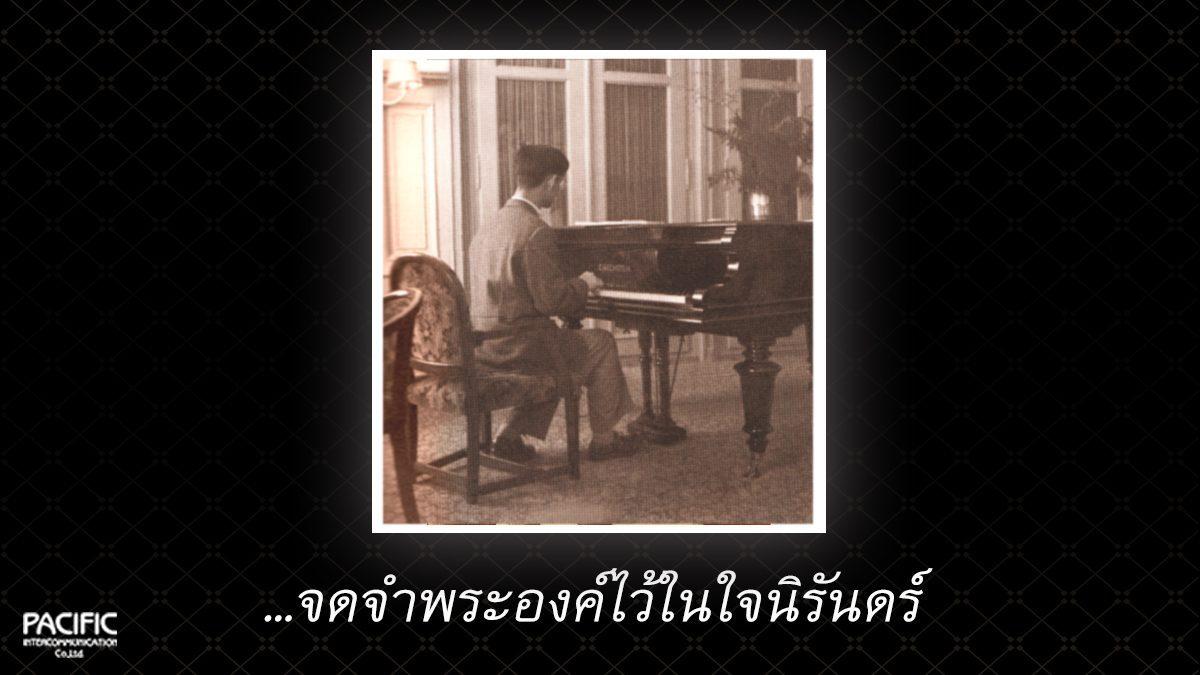 74 วัน ก่อนการกราบลา - บันทึกไทยบันทึกพระชนชีพ