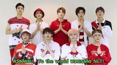 สุดร้อนแรง! บัตร NCT 127 FAN MEETING in BANGKOK เกลี้ยงแล้ว!!