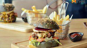 Breeze Cafe & Bar ร้านใหม่วิวดีแถมมีสนามโกคาร์ท ริมทะเลสาบเมืองทองธานี