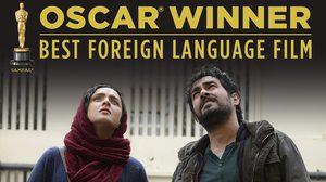 """""""The Salesman"""" คว้าออสการ์ – ภาพยนตร์ภาษาต่างประเทศยอดเยี่ยม 2017 แม้ไม่เข้าร่วมงานที่อเมริกา"""