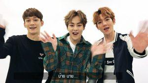 """EXO-C.B.X อ้อนหนักมาก """"10 มิถุนายนนี้ พวกเรามีนัดกันแล้วนะ!"""""""