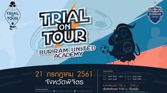 BURIRAM UNITED ACADEMY TRIAL ON TOUR 2018