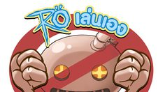 48-ro_nobot_logo