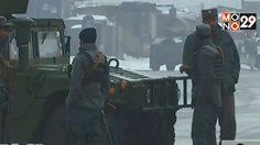 กลุ่มไอเอสโจมตีโรงเรียนทหารในอัฟกานิสถาน