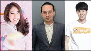 พีธ-พีระ นำทีมศิลปินโมโนกรุ๊ป ส่งคำอวยพรปีใหม่ 2561