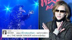 """โยชิกิ ยัง """"ว้าว!"""" ใครคือคนไทยที่ร้องเพลง X JAPAN"""