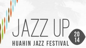 เทศกาลดนตรี หัวหินแจ๊ส Hua Hin Jazz Festival 2014