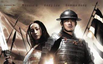 Three Kingdoms : Resurrection Of The Dragon สามก๊ก ตอนขุนศึกเลือดมังกร