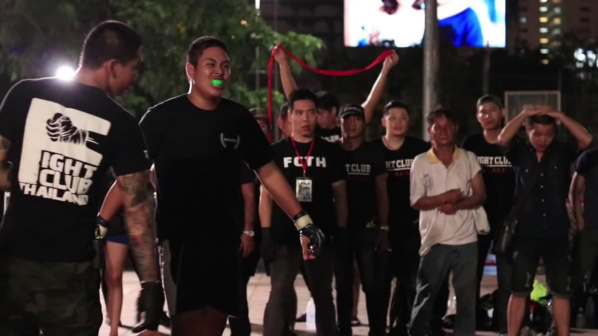 Fight Club Thailand ข้างถนนไว้อาลัย อาร์ท วายร้าย x ปราบ คลองเปรม คู่ที่ 130