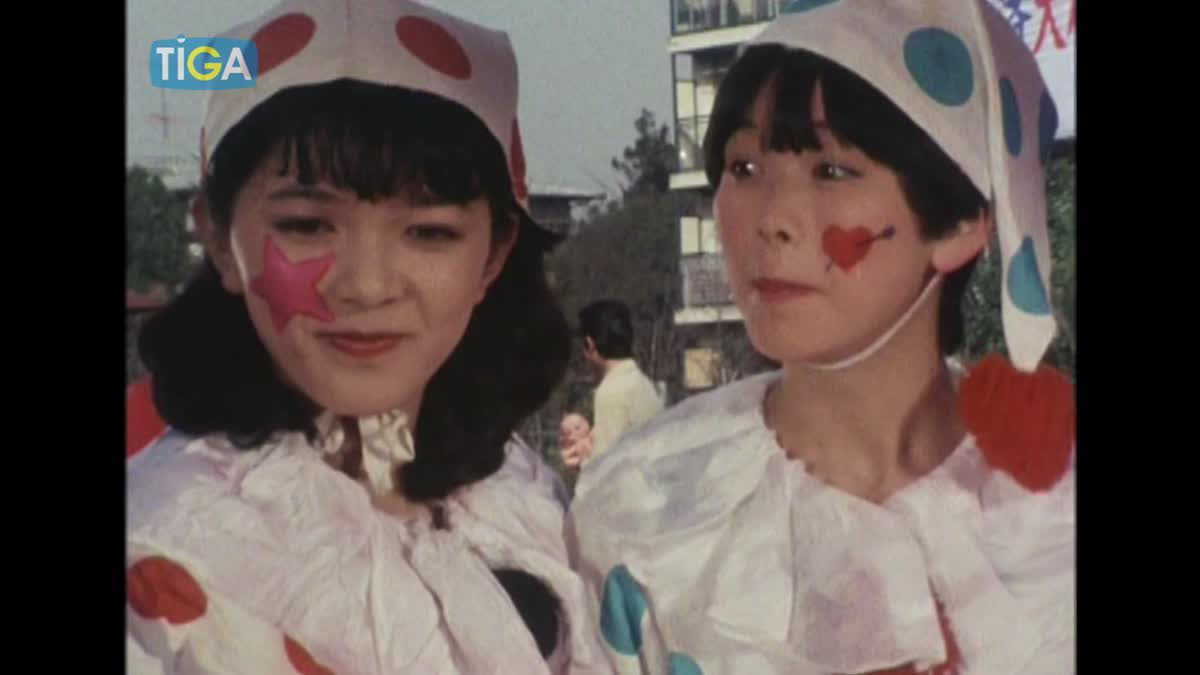 Masked Rider Super One ตอนที่ 24-1