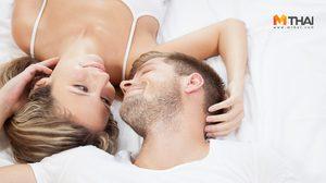 วัดกันไปเลย! เช้า สาย บ่าย ค่ำ มีเซ็กส์ เวลาไหน ให้ความฟินมากกว่ากัน ?
