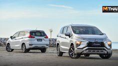 Mitsubishi Motors รายงานผลประกอบการ ไตรมาสแรกของปีงบประมาณ 2561