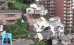 โคลนถล่มทำบ้านพังในญี่ปุ่น