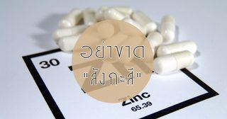 zinc-no-fap-link
