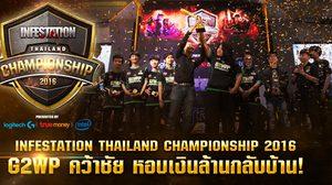 Infestation Thailand Championship