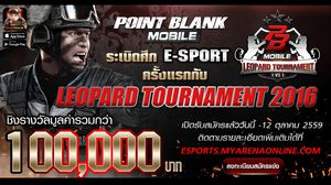 point-blank-mobile01