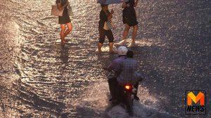 อุตุฯ ประกาศเตือน ฝนตกหนักบริเวณประเทศไทย ฉบับที่ 6
