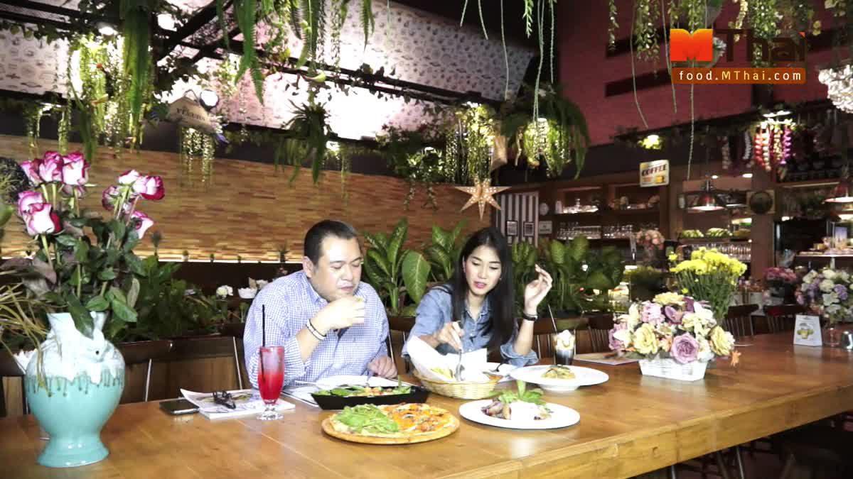 สัมผัสธรรมชาติที่ Pata Plantation ร้านอาหารโฮมเมด