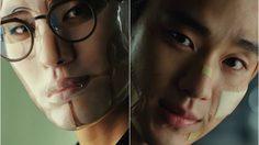 หน้ากากหรือมาส์กหน้า!!? คิมซูฮยอน รับบท มือปืนนักฆ่า ในหนังเกาหลี Real