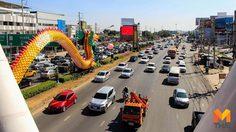 แนะเส้นทางเลี่ยงรถติดช่วงเทศกาล 'สงกรานต์ 2561'