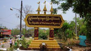 กองกำลังกะเหรี่ยง จับนักท่องเที่ยวไทยเกือบ 40 คน เป็นตัวประกัน