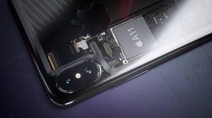 หลุดภาพ ชิป A11 ตัวใหม่ที่จะอยู่ใน iphone 8, 7s และ 7s plus