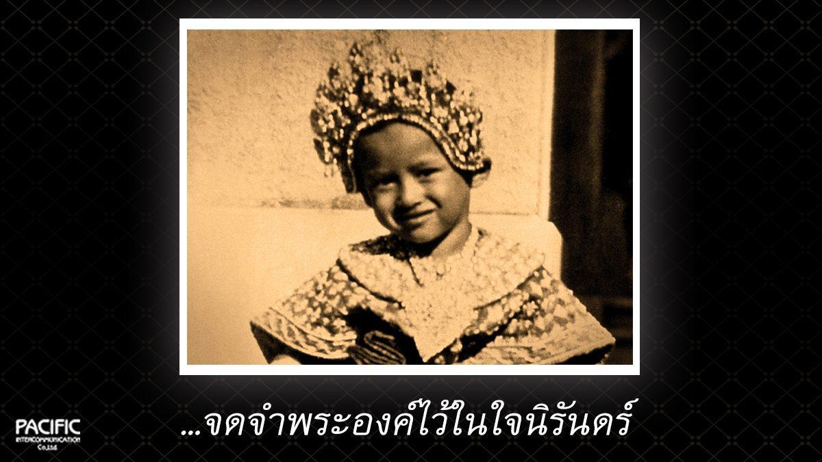 85 วัน ก่อนการกราบลา - บันทึกไทยบันทึกพระชนมชีพ